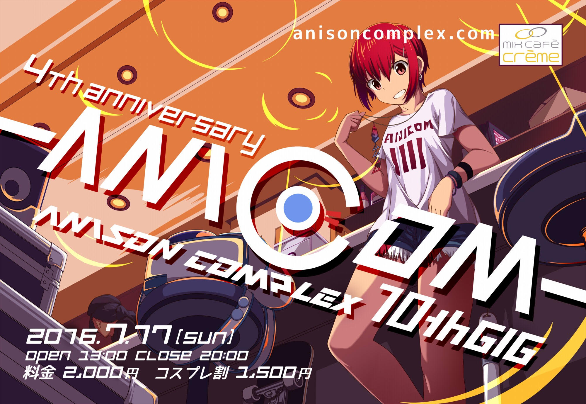 ANISON COMPLEX 10th GIG